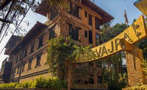 Hotel Vajra Kathamndu
