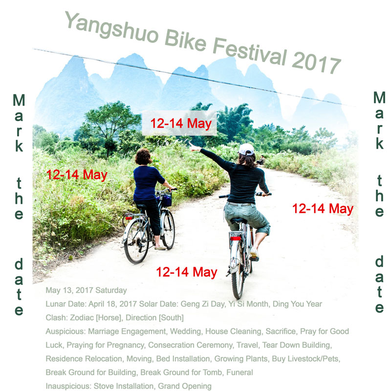 yangshuo-bike-festival-mark-the-date